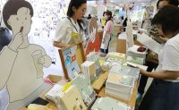 Avid book lovers flock to largest book fair in Seoul this weekend