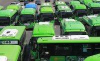 Nationwide bus strike looming large
