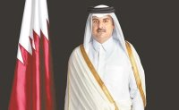 [Qatar National Day] State of Qatar celebrates National Day