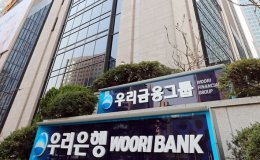 Woori continues to see its reputation tarnished