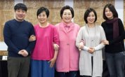 'Hurrah for Women 2' unfolds touching family drama