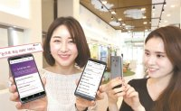 'Chatbot' service on rise
