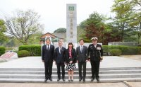 Aussie, Kiwi vets virtually commemorate 70th anniversary of Kapyong Battle