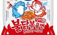 Samyang Foods launches new kimchi-flavored Buldak spicy noodles
