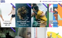 SeoulNotes.com guides foreigners to artistic, cultural events