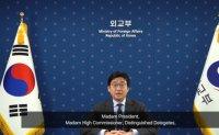 South Korea raises wartime sex slavery issue at UN