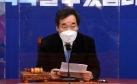 Prosecution chief orders probe into death of ruling party chairman's aide