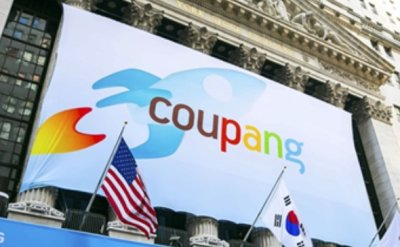 Coupang beefs up investments in OTT, adding educational and original content