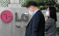 LG Energy Solution contemplates IPO destination
