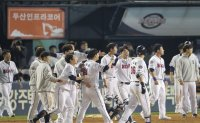 Bears walk off on Heroes to take Game 1 of Korean Series