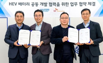 SK Innovation joins hands with Hyundai Motor to develop batteries