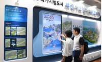 Experts, officials to discuss 'smart city' legislation in Seoul