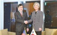FM Kang boasts presence at ASEAN summit