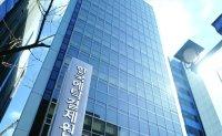 Korea Securities Depository joins hand to support venture startups