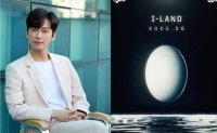 Actor Namkoong Min to host CJ ENM X Big Hit's K-pop show