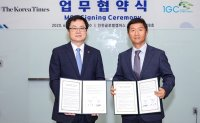 Korea Times, Incheon Global Campus to begin cooperation