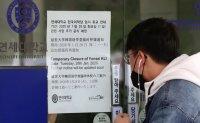 Korean universities' virus fear as Chinese students return for new semester