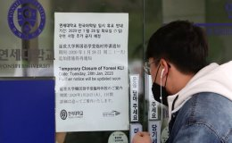 Korean universities' virus fear as Chinese students return for new semester
