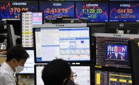 Seoul stocks up for 5th day on easing U.S. election uncertainties