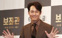 Lee Jung-jae to make guest appearance on 'Delayed Justice'