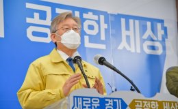 All Gyeonggi residents to receive pandemic relief