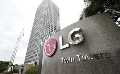 Expectations rise over LG's growth via split-off
