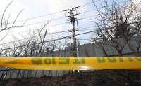 KEPCO may face damage suit for forest fire in Gangwon Province