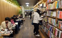 Reading declines among Korean adults: poll