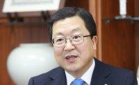 [INTERVIEW] Korean firms eyeing global procurement market