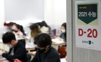 Korea to heighten alert ahead of college entrance exam