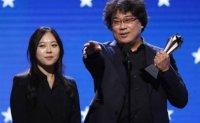'Parasite' interpreter Sharon Choi wins prestigious diplomacy award