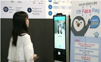 Shinhan Card to introduce facial recognition payment service