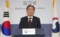 Korea backs Hong Kong's prosperity under 'one nation, two systems' policy