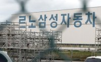 Renault Samsung workers extend walkout indefinitely