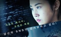 Korean film 'Search Out' takes back local box office amid coronavirus void