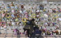 7th anniversary of Sewol ferry tragedy