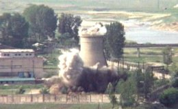Reservoir dam near North Korea's nuclear complex breached: think tank