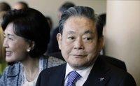 Samsung chief was wealthiest man in Korea