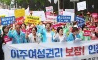 Korea improves visa system for divorced immigrants with children