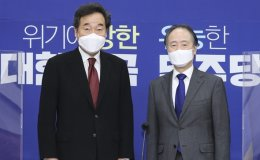 Ruling party chief seeks to mediate Seoul-Tokyo row