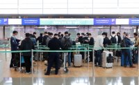 Businesspeople to get entry ban exemption for China