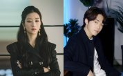 Actress Seo Yea-ji accused of controlling boyfriend