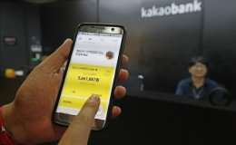 Clear ownership to bolster Kakao Bank IPO