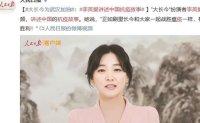 China's propaganda video pits actress against fellow Koreans
