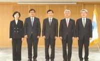 Bank of Korea's new board members