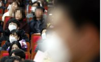 Universities scramble to deal with Chinese students