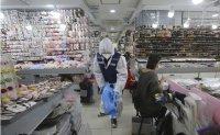 Korea reports one more coronavirus case, total at 25