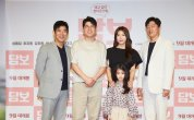 Ha Ji-won starring 'Pawn' adds new flair to 'tear jerker' films