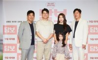 Ha Ji-won starring 'Pawn' adds new flair to 'tear jerker' films