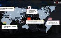 Hyundai Mobis expands Indian technical center